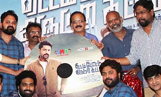 'Thittam Pottu Thirudura Koottam' Audio Launch