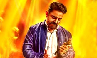 'Thoongavanam' Preview