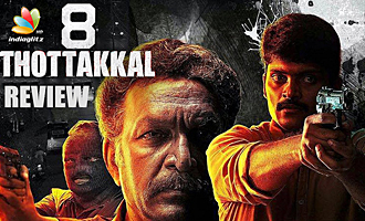 '8 Thottakkal' Movie Review