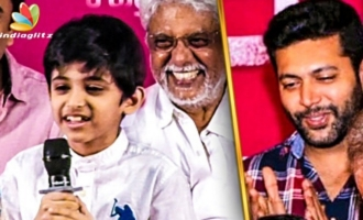 My Appa, taught me everything ! : Jayam Ravi's Son Aarav Adorable Talk