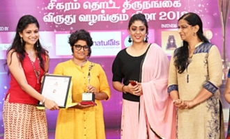 6th Trans Achiever Awards