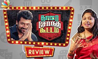 SURPRISE! Thaanaa Serndha Koottam Review by Vidhya