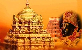 Movable/immovable properties of Tirupathi Temple being digitized