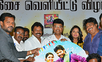 'Uliri' Movie Audio Launch