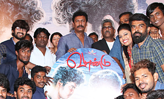 'Vaandu' Audio Launch