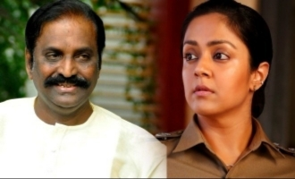 Vairamuthu's suggestion to Jyothika after watching 'Naachiyaar'