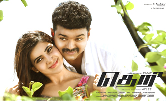 Theri Mobile Wallpapers - Tamil Movie News - IndiaGlitz.com