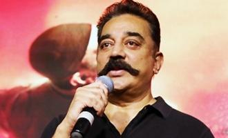 'Vishwaroopam 2' Movie Audio Launch