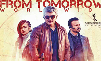 Thala Ajith 'Vivegam' - The mind blowing theater count