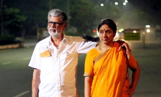 Traffic Ramasamy Preview