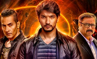 Indrajith Review