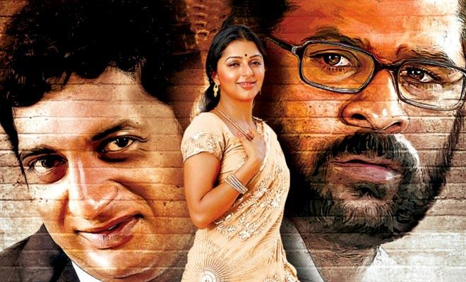 Kalavaadiya Pozhuthugal Review