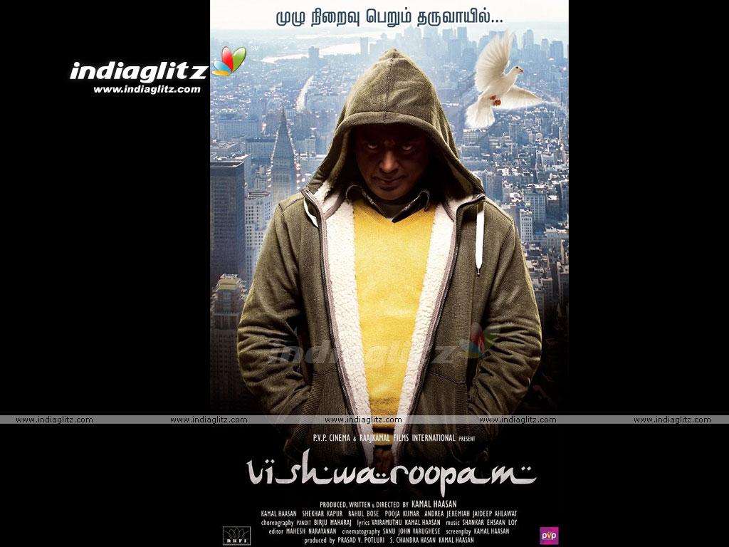 Vishwaroopam 2 Movie HD Wallpapers  Vishwaroopam 2 Movie