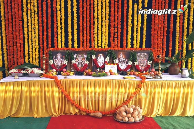 Vishnu's 'Achari America Yatra' Movie Launch