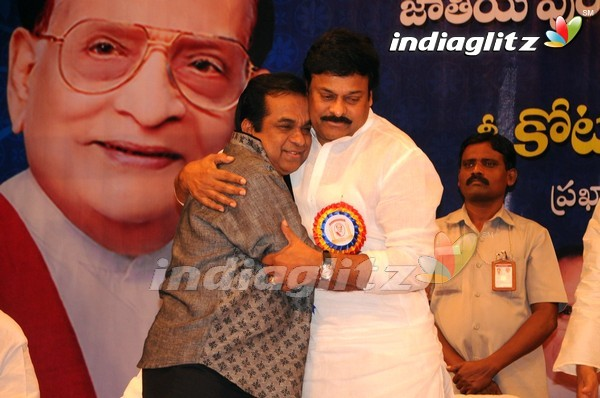 Allu Ramalingaiah Award 2013 Presented