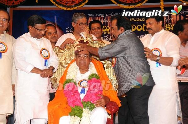 Allu Ramalingaiah Award 2013 Presented