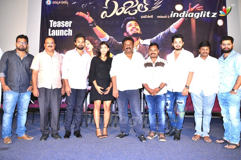 'Angel' Teaser Launch