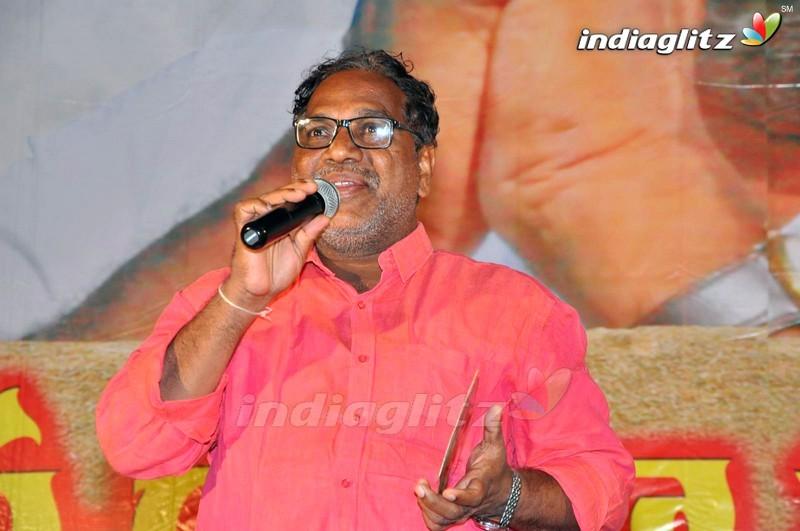 'Annadata Sukhibhava' Audio Launch