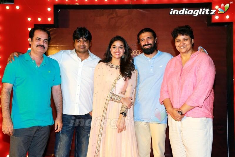 Allu Aravind & Allu Arjun Felicitate Mahanati Team