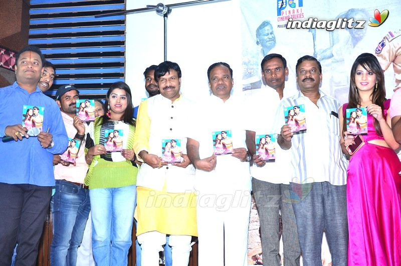 'Box' Audio Launch