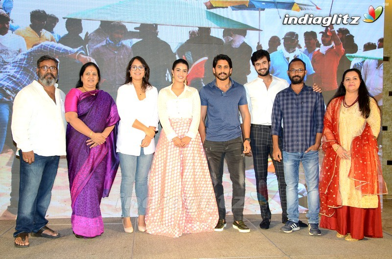 Naga Chaitanya Launches 'Ee Maya Peremito' First Look Teaser