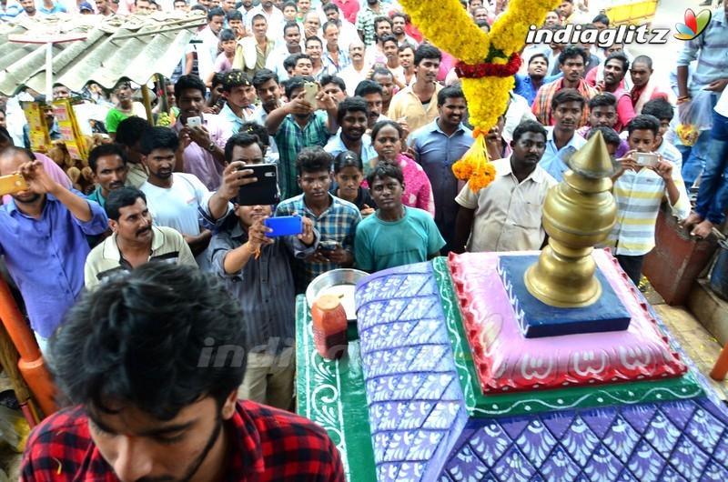 aagadu movie junction lo song free download