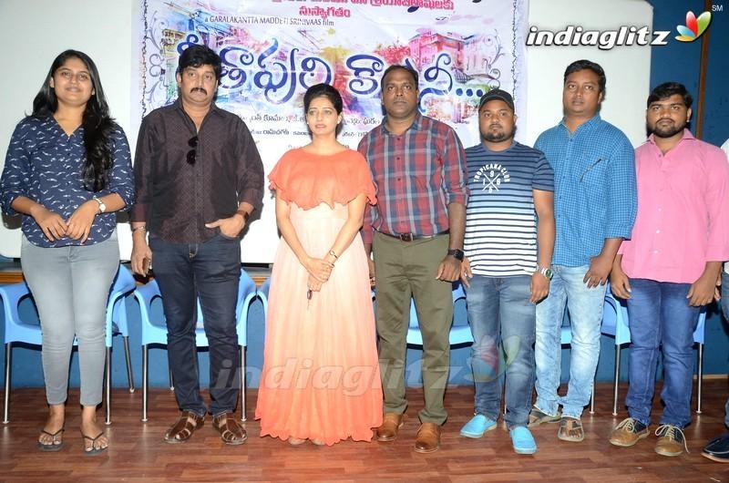 'Geetha Puri Colony' Press Meet