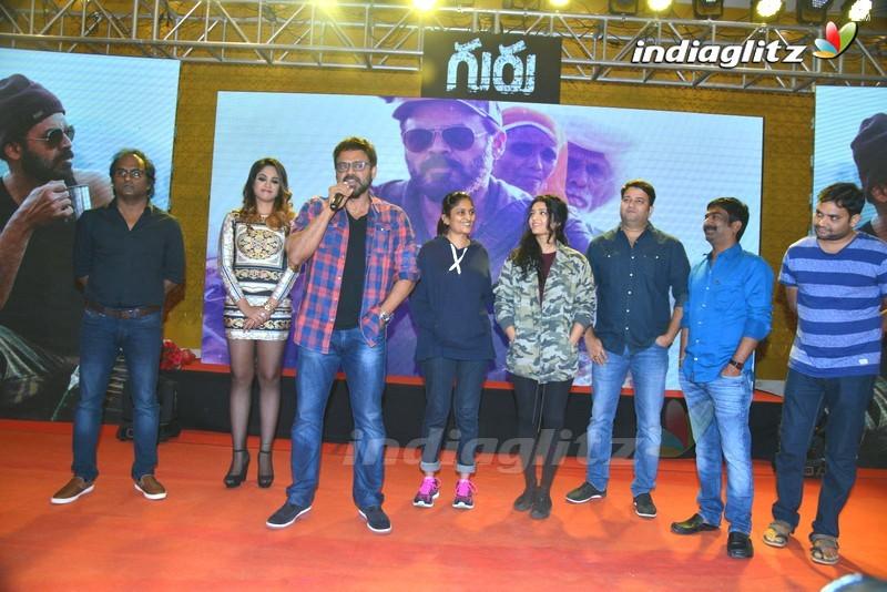 'Guru' Theatrical Trailer Launch