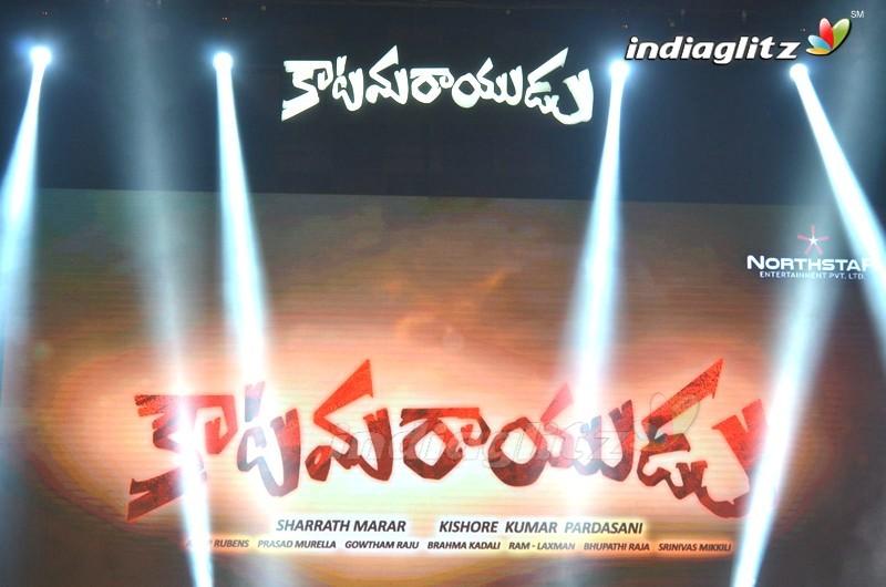 'Katamarayudu' Pre - Release Function (Set-1)