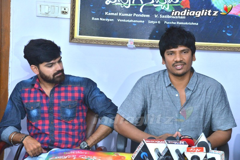 'Pichiga Nachav' Success Meet