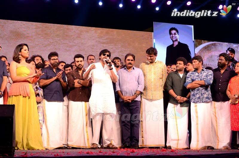 'Rangasthalam' Vijayotsavam Event
