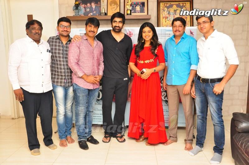 Ravi Teja Launches 'Jamba Lakidi Pamba' Trailer