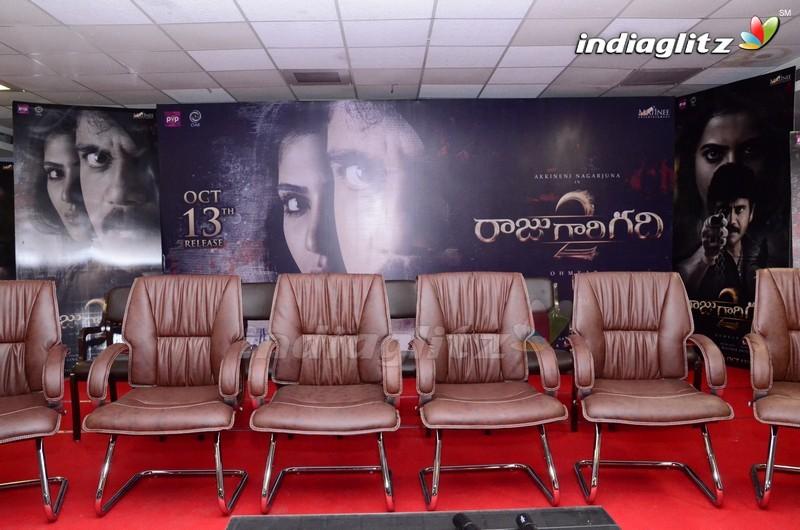'Raju Gari Gadhi 2' Press Meet