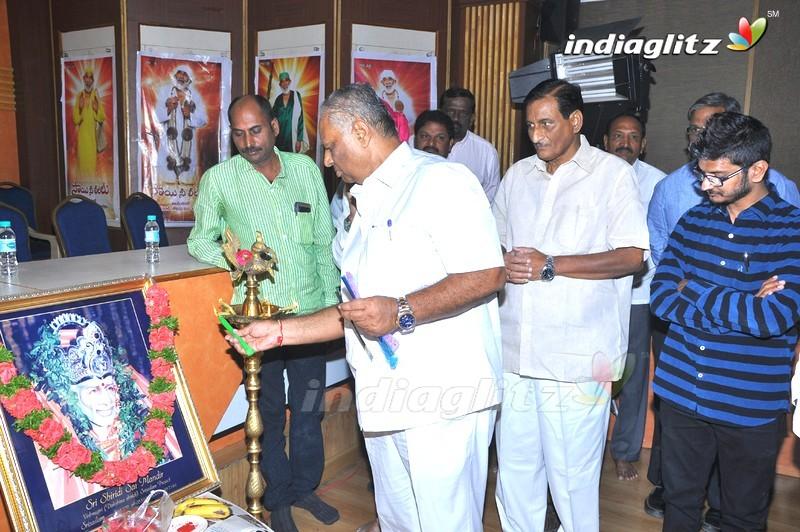 'Sai Nee Leelalu' Movie Launch