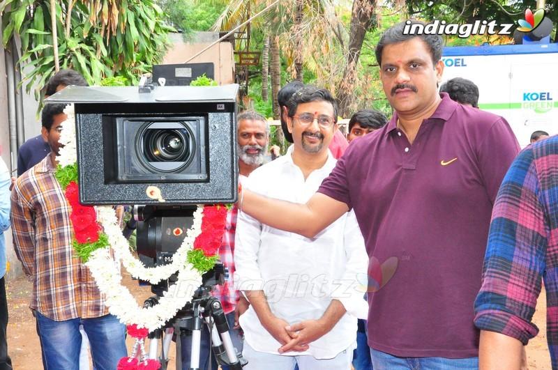 Teja-Bellamkonda Sreenivas Film Launched