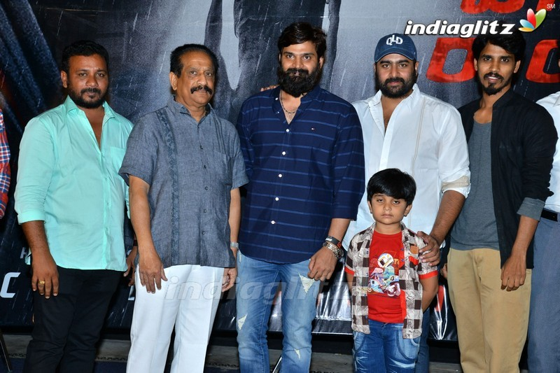 'Veera Bhoga Vasantha Rayalu' First Look Launch