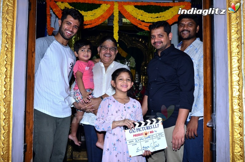 Vijay Devarakonda - Parasuram Movie Launched