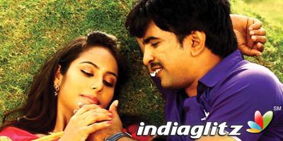 Adbhuta Cine Rangam