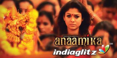 Anaamika