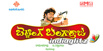 Betting Bangarraju