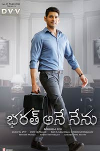 Bharat Ane Nenu Review