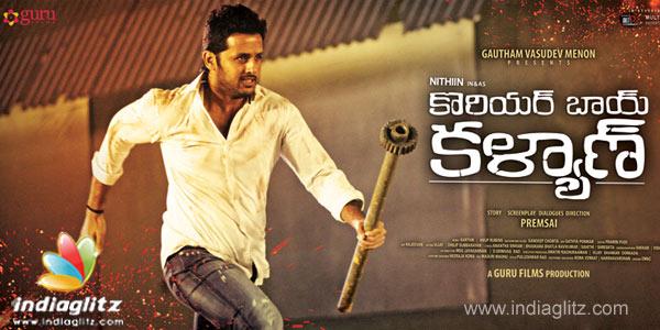 Courier Boy Kalyan Movie Online Thiruttuvcd