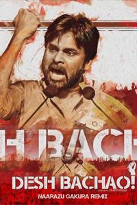 Desh Bachao (Album)