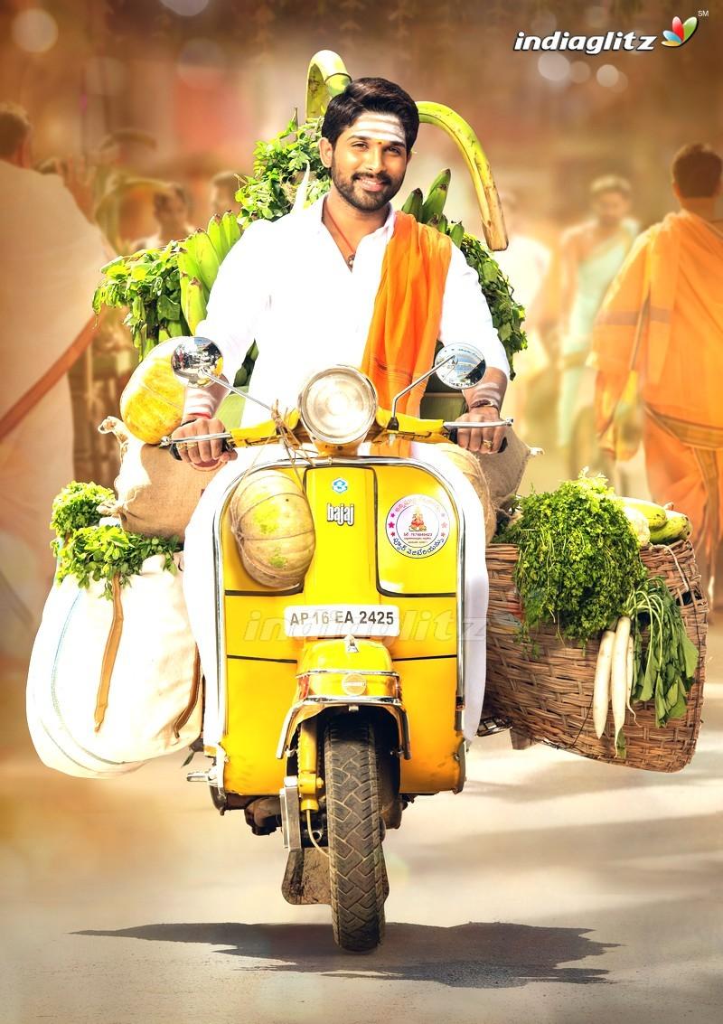 Duvvada Jagannadham