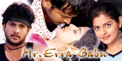 Mr Erra Babu