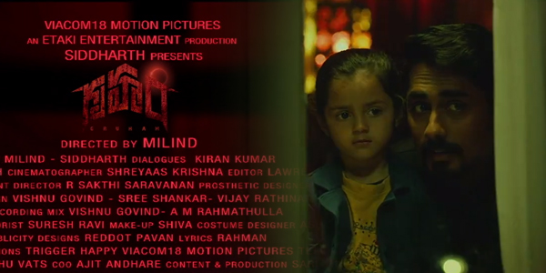 gruham mp3 songs