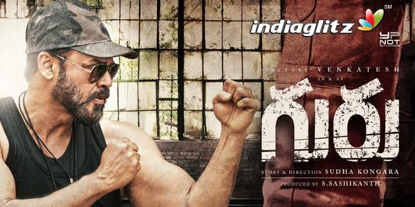 Guru Telugu Full Movie Download HD DVDRip