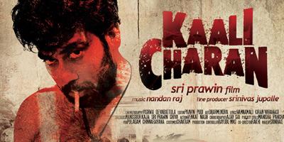 Kaali Charan