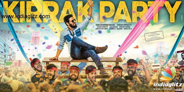 Kirrak Party Peview