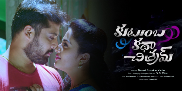Kutumba Katha Chitram (2017) DVDScr Telugu Full Movie Watch Online Free